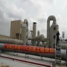 佛山市华南机械城废气处理工程