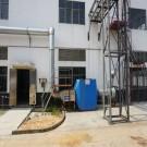 博海废水、废气处理工程
